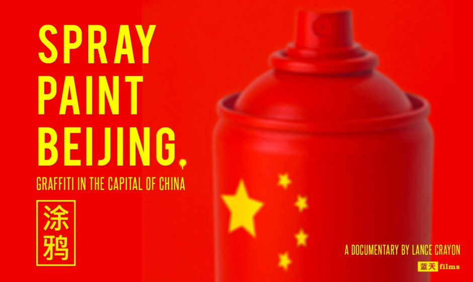 Spray-Paint-Beijing